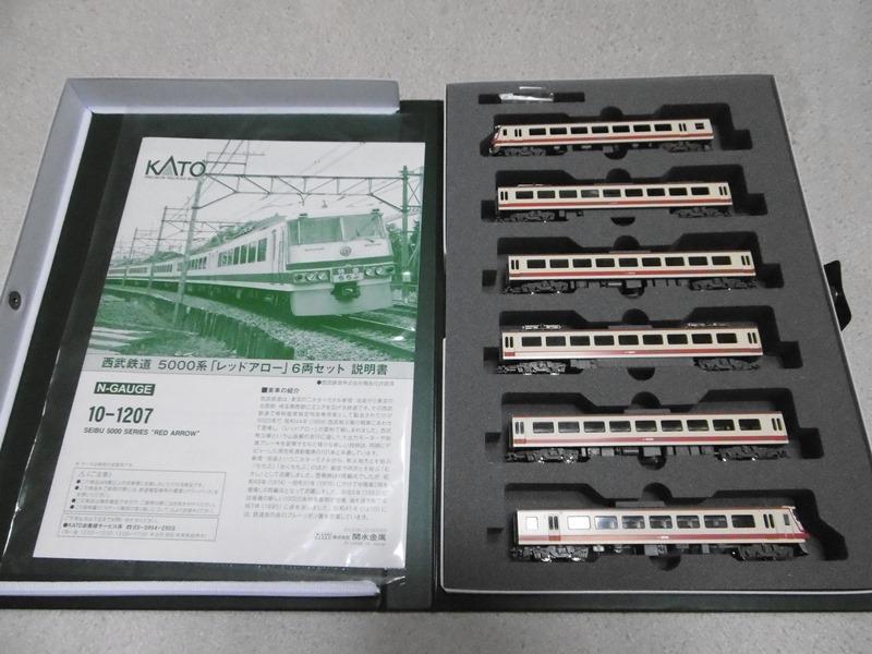P1000174