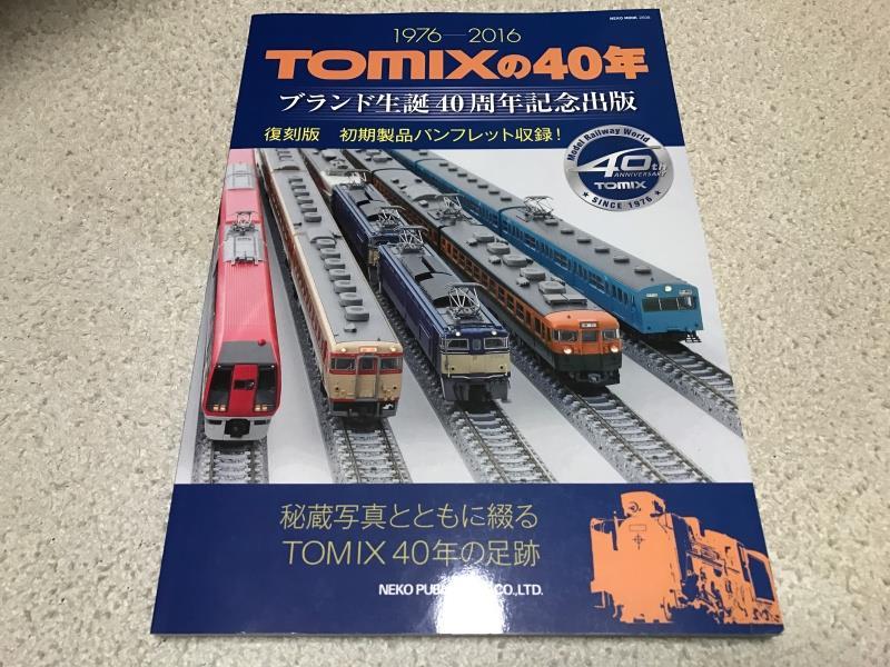 E55027cfa5