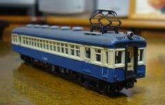 Type43_9