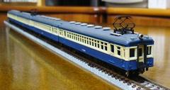 Type43_11