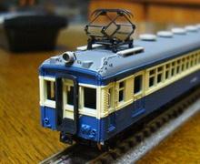 Type43_12
