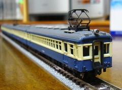 Type43_14