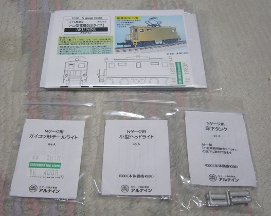P1080590_3