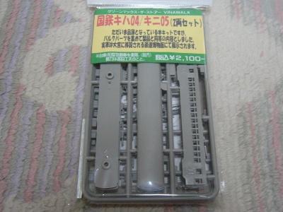 P1080691