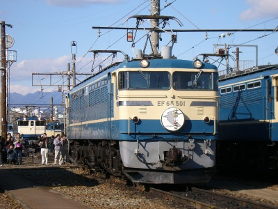 P1010116