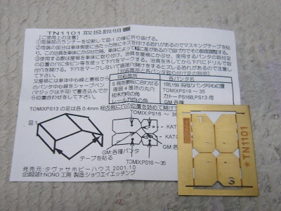 P1080793