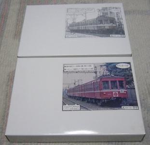P1080801