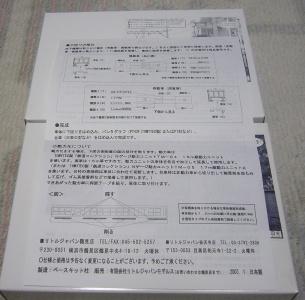 P1080804