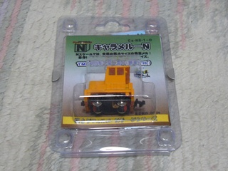 P1100207