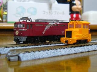 P1100210