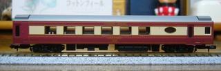 P1100218