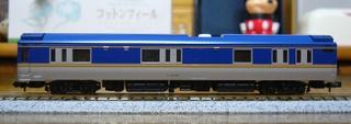 P1100220