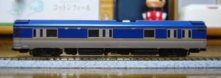 P1100221