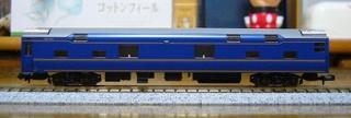 P1100224