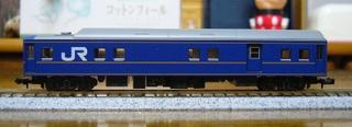 P1100226