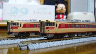 P1100120