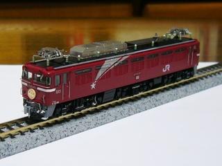 P1100300
