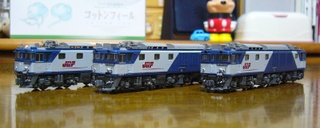 P1100353