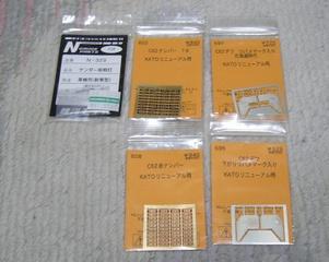 P1100268