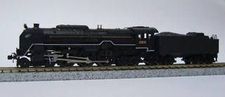 P1100395