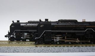 P1100397