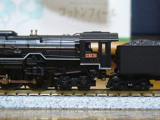 P1100416