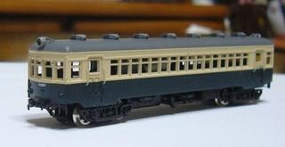 P1100620_2