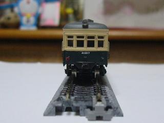 P1100631