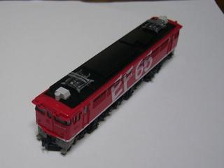 P1100702