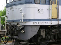 P6020020