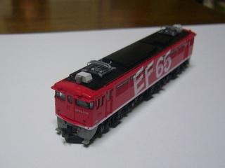 P1100789
