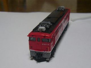 P1100795