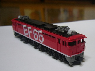 P1100809