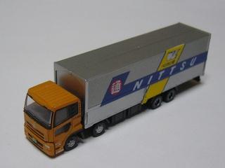 P1100832