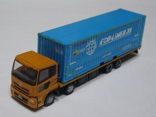 P1100845