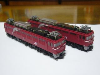 P1100900