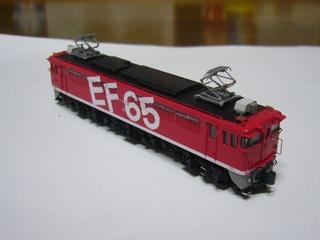 P1110008