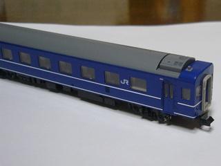 P1110032