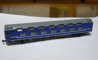 P1110036