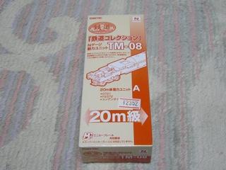 P1110073_2
