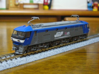 P1110079