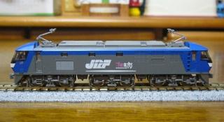 P1110080