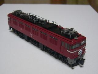 P1110128
