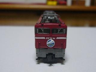 P1110129