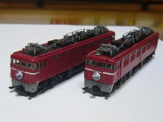P1110131