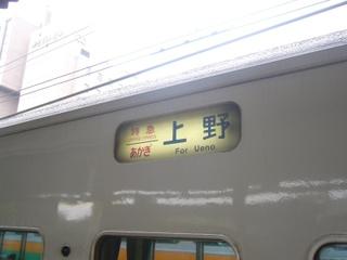 P1110143