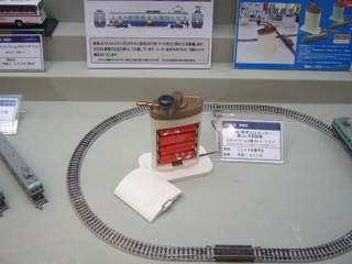 P1110155