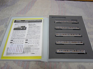 P1110253