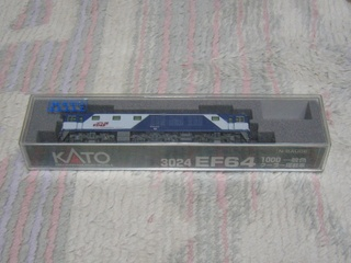 P1110260