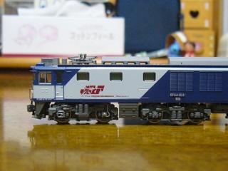 P1110261